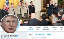 謝金河:川普炫與小英通話 間接成就了推特!