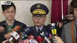 反年改團體攻進立院 保六警:掌握情資 未成功攔阻!