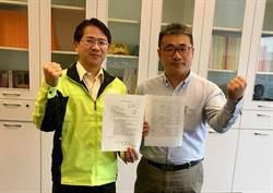 2018選戰 民進黨台中市議員將提名35席