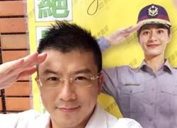 廉政專員陳永士索賄25萬元 貪汙罪判3年8月