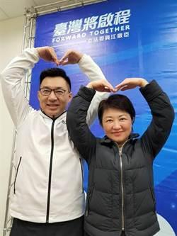 《財訊雙週刊》江啟臣該戰未戰  台中市長沒得戰