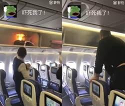 乘客行動電源機上自燃 空服員機智「礦泉水滅火」卻挨轟