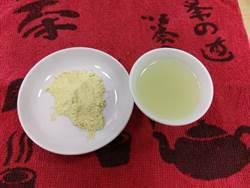 檸檬磨粉泡茶 茶改場新技術保留營養價值