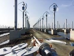 新高能源 打造小型風機最大場域