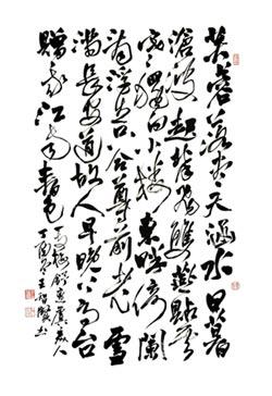 第十屆台積電 青年書法暨篆刻大賞得獎名單