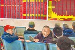 上海股市連6紅 啟動兩會行情
