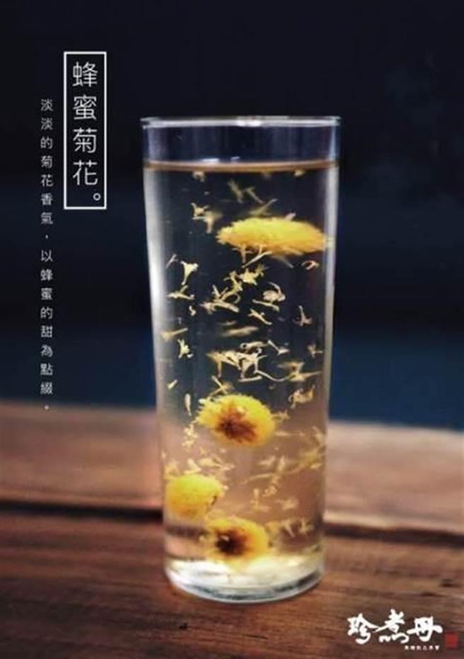 (圖/珍煮丹官網)