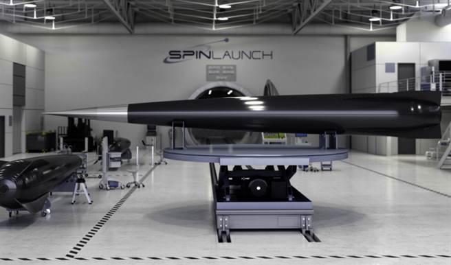 螺旋發射嘗試讓物體通過高速電磁軌道射向太空,為了減低空氣阻力,太空船必須極為尖銳。(圖/SpinLaunch)
