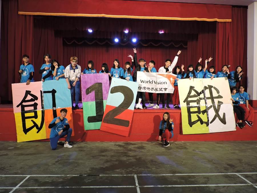 苗栗縣大成高中27日舉辦「大成飢餓戰士」的活動,希望藉由活動讓學生發揮人飢己飢、人溺己溺的精神。(李佳玲翻攝)