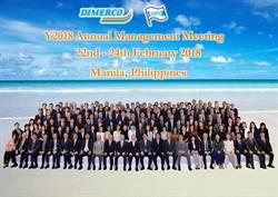 中菲行全球經理人會議在馬尼拉舉行
