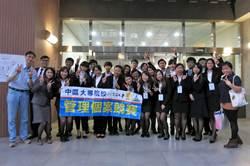 東海大學管學院榮獲AACSB國際認證