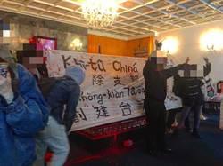 丁守中:國民黨應立即與蔣家後人推動 安葬兩蔣於台灣
