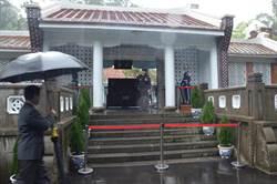 20人進慈湖陵寢潑漆 警:恐毀損罪嫌 循線調查