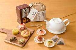 寶島美味精緻化!結合台灣自然農作的英式下午茶你吃過沒?