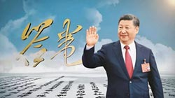 陸央媒短片燃愛國心 為兩會預熱
