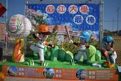 棒球原鄉在嘉義 台灣燈會「巨型棒球花燈」藏玄機