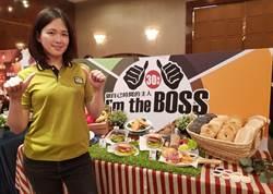 《產業》台北春季加盟展,拉亞漢堡祭優惠專案