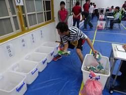 107年中市清潔隊臨時人員甄選300人3/8線上報名