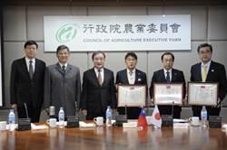 台日合作  日本高速公路服務區展售台灣農產
