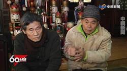 中視《60分鐘》重燃木匠魂 台灣新文藝復興