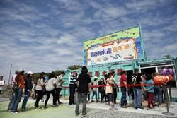 熱博水產館 展示屏東漁業養殖軟實力
