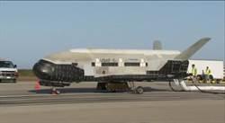 美國議員希望在未來幾年將成立太空軍