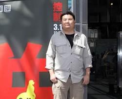 李惠仁新片 公視《紀錄觀點》首播
