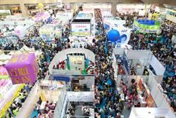 2018台北國際旅展移師南港展覽館擴大舉辦 3月1日起開放線上報名