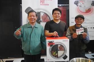 藏不住的研發魂  讚炭三代傳人溫家珩研發低壓氣鍋獲10項專利