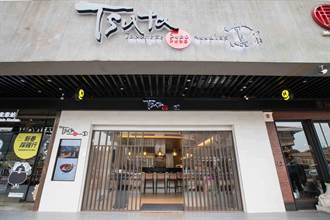 米其林拉麵推台灣限定「赤肉燥拉麵」 即日起Tsuta蔦吃得到