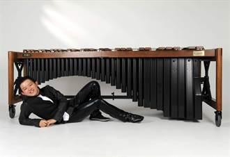 青年木琴演奏家林金丞   受邀紐約卡內基音樂廳演出
