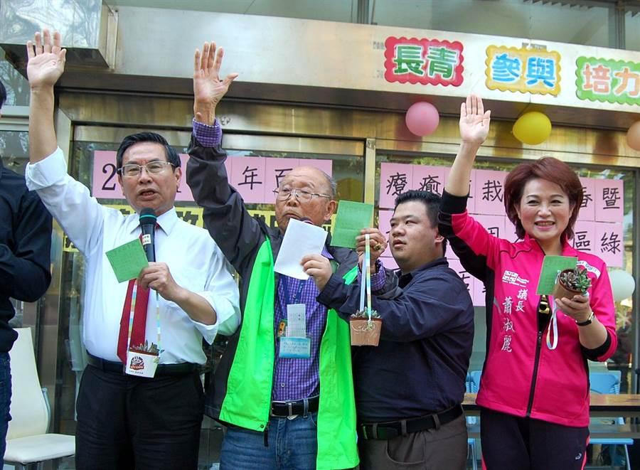 嘉義市長涂醒哲、議長蕭淑麗與丘伯伯一起宣誓運用植栽美化社區。(廖素慧攝)