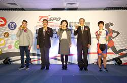 2018年台北國際體育用品展聚焦環保綠能、高齡復健及女性運動潛力商機