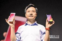 傳小米將採A+H模式雙掛牌 中國首富換他當