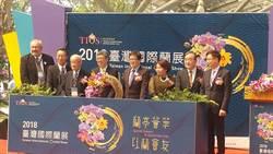 台灣國際蘭展明日開園 陳建仁今參與開幕式