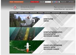 俄新武器公開徵名  網民惡搞推「梅蘭妮亞的ㄋㄟㄋㄟ」