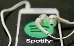 跳脫傳統IPO Spotify將赴美直接上市
