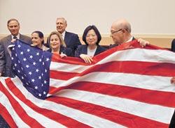 美參院通過《台旅法》 交川普簽署