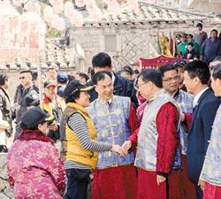 馬祖擺暝文化祭 鄭文燦祈福