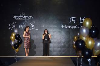 【 專訪:MADAMMAY品牌創辦人兼設計總監-徐明美 】掌握女人自信美