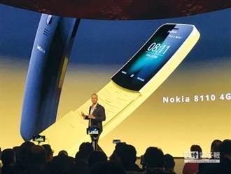 諾粉期待嗎?Nokia 8110香蕉機確定登台銷售