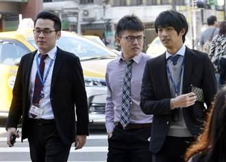 年過30歲還在靠爸 調查:台灣53%子女經濟未獨立