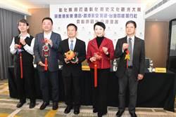 鹿港永樂酒店攜手香港永安旅行社 合攻港客市場