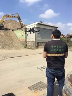 中市環保局嚴查空品汙染源 當場告發處分違法工廠