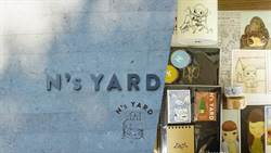 邪惡的可愛小女孩!奈良美智個人美術館「N's YARD」日本森林內正式開放