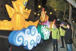 台北燈節重頭戲 今封街遊行
