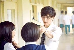 生田斗真書咚電到廣瀨鈴