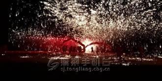 重慶銅梁火龍 助陣南投燈會
