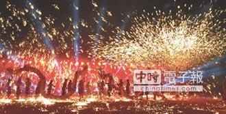 重慶銅梁火龍 震撼南投燈會