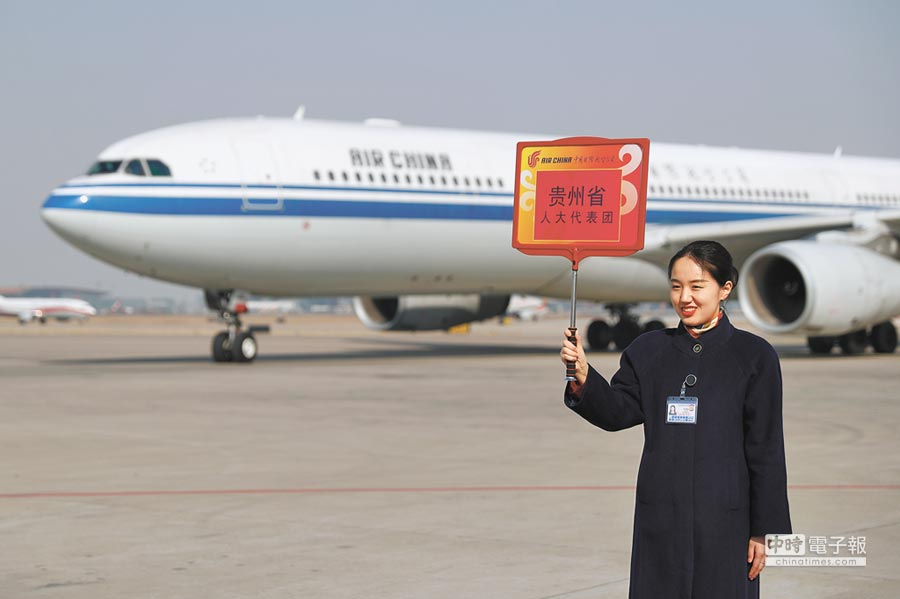 3月2日,工作人員在機場迎接貴州省全國人大代表團。(中新社)